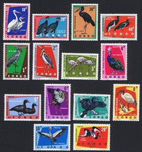 DR Congo Protected Birds 14v 1963 MNH SG#468-481 MI#112-118+138-44