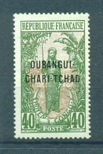 Ubangi-Shari sc# 15 mh cat value $5.50