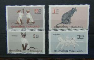 Thailand 1971 Siamese Cats set MNH