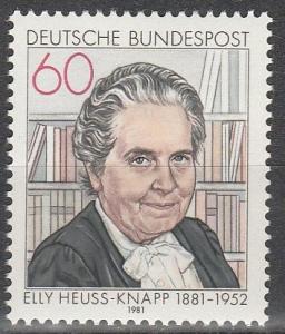Germany #1341 MNH  (S6989)