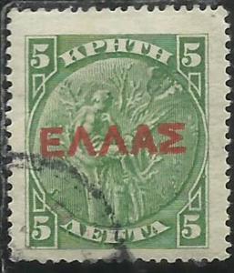 CRETE CRETA 1909 1910  ELLAS OVERPRINTED SOPRASTAMPATO LEPTA 5L USATO USED OB...