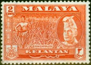 Kelantan 1959 2c Red-Orange SG84a Fine Lightly Mtd Mint