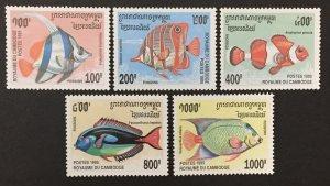 Cambodia 1995 #1466-70, Fish, MNH.