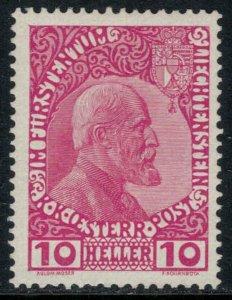 Liechtenstein #2*  CV $85.00