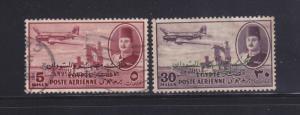 Egypt C55, C60 U Planes