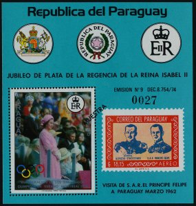 Paraguay C450 Specimen o/p MNH 25th Anniv. Coronation of Queen Elizabeth