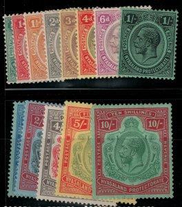 Nyassaland 1921-1930 SC 25-37 Mint SCV $310.00 Set