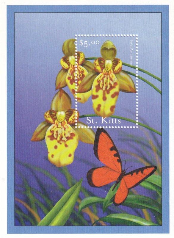 St Kitts #489 MNH CV $5.50  (Z1931L)