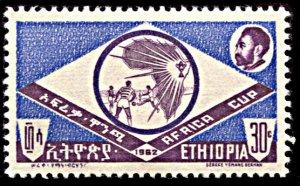 Ethiopia 381, MNH, Sport, Football
