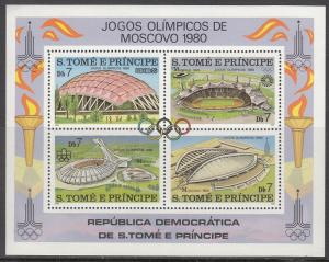St Thomas & Prince Islands, Sc # 572, MNH, 1980, Moscow Olympics