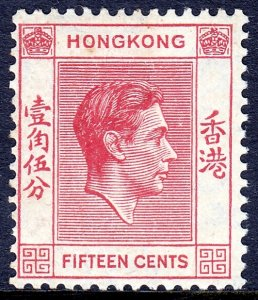 Hong Kong - Scott #159 - MLH - Toning, pencil on reverse - SCV $1.00