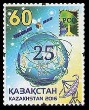 2016 Kazakhstan 929 25 years of RCC