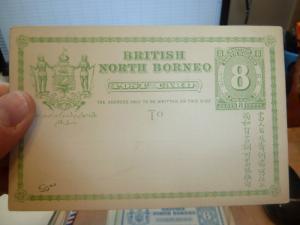 North Borneo 8c PSC unused card one (72beh)