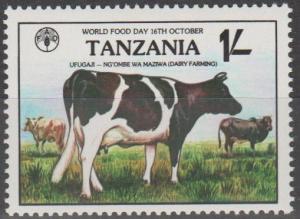 Tanzania #210  MNH F-VF (SU1036)