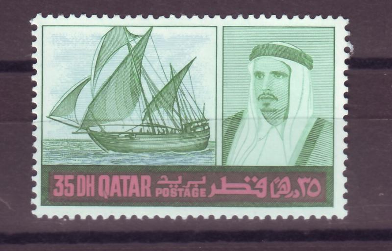 J14979 JLstamps 1968 qatar part of set mh #150 sheik/boat