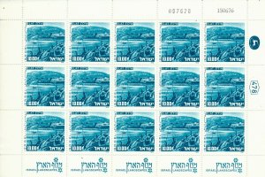 ISRAEL 1970's LANDSCAPES 10.00 SHEET DATED 15/06/76  MNH