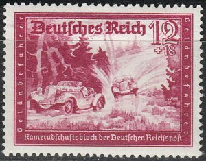 Stamp Germany Mi 775 Sc B154a 1941 WWII Fascism Cross Country Driving MH