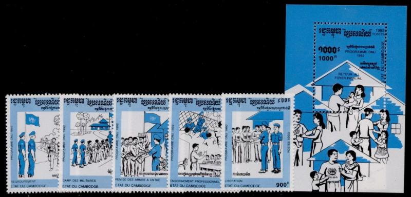 Cambodia 1284-9 MNH MILITARY, FLAGS