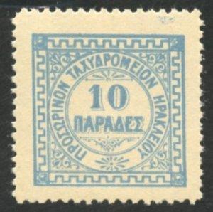 Crete Scott 2 MVFNHOG - Heraklion (Candia) Numerals - SCV $17.50