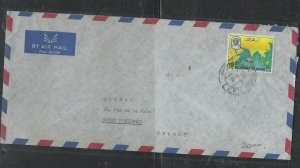 OMAN  COVER (PP1304B) SHEIKH 130B MAP ON A/M COVER TO FRANCE