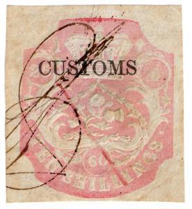 (I.B) QV Revenue : Customs Duty 10/- (Die I)