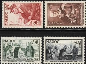 French Morocco #301-4 Mint Hinged 25% of SCV $13.65 **FREE Domestic SHIPPING**
