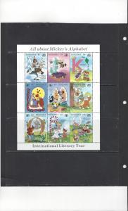 Tanzania 680 MNH Disney International Literacy Year Sheet of 9