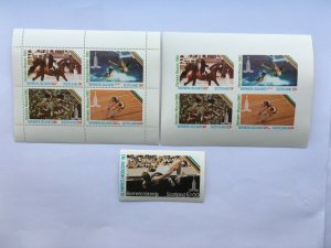Bernera Scotland Island 1980 Summer Olympic,Mint  Imperforate Perforate