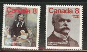 Canada Scott 660-661 MNH** 1975 stamp set