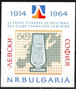 Bulgaria #1340  MNH CV $3.00 (P545)