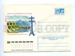 178933 GEORGIA Zemo Avchala hydro power plant POSTAL COVER