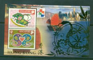 Singapore - Sc# 965b. 2001 Year of Snake Hong Kong 2001 MNH SS. $5.00.