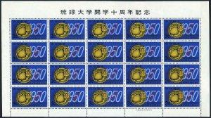 RyuKyu 64 sheet/20,MNH.Michel 83 bogen. RyuKyu University-10,1964.Badge.