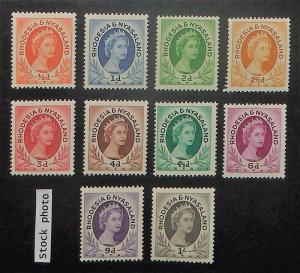 Rhodesia and Nyasaland 141-49. 1954-56 1/2p - 1/- QE, NH