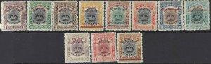 Straits Settlements 1907 SC 134A-144 Mint SCV$ 679.00 Set