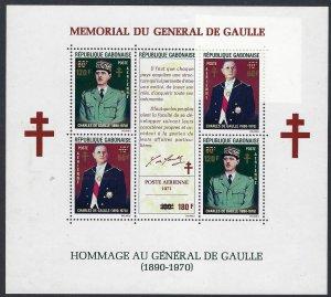 GABON C126  MLH SCV $15.00 BIN $ 7.00 DE GAULLE