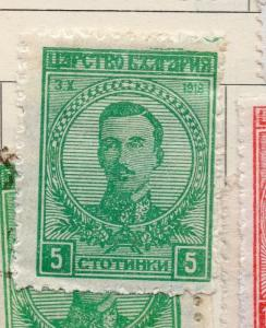 Bulgaria 1919 Early Issue Fine Mint Hinged 5ct. 222737