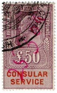 (I.B) Edward VII Revenue : Consular Service £50