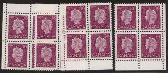 Canada USC #926A Mint MS of Blank Corners - No Plates Issued VF-NH Cat. $80.