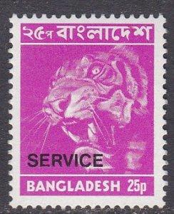 Bangladesh Sc #O19 MNH