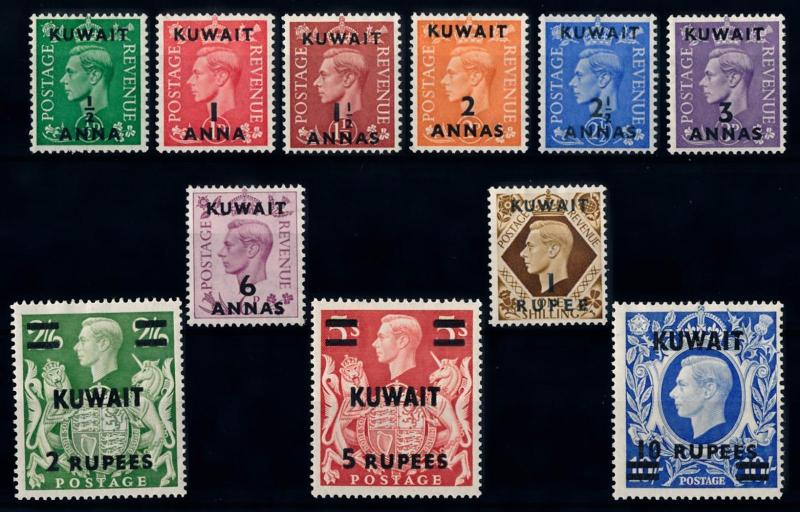 [68338] Kuwait 1948 KG VI OVP on GB Stamps MLH