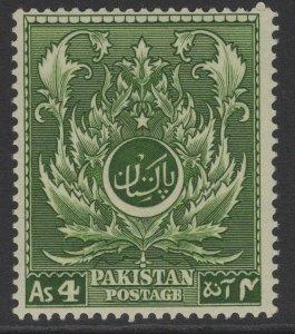 PAKISTAN SG58 1951 4a GREEN MNH