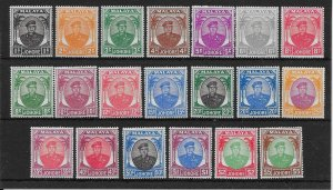 MALAYA JOHORE SG133/47 1949-52 KGVI ISSUES DEFINITIVE SET (NO 30c) MNH