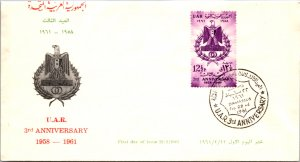 Syria, Worldwide First Day Cover