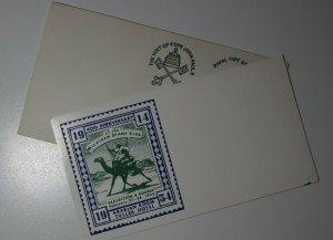 MIchigan Stamp Club Exhibition Detroit MI Arabian Room Philatelic Expo Cover