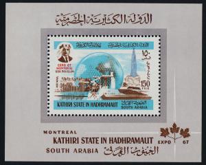 Aden - Kathiri State in Hadhramaut MIBK 15A MNH EXPO 67 Pavillion