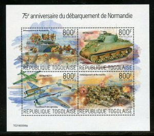 TOGO 2019 75th ANNIVERSARY OF THE NORMANDY LANDING D-DAY SHEET  MINT NH