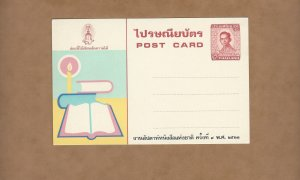 Thailand Books   unused postal card