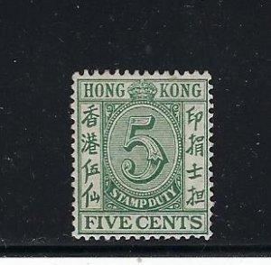 HONG KONG SCOTT #167 1938 STAMP DUTY- MINT LIGHT HINGED