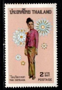 Thailand - #630 Thai Costume - MNH